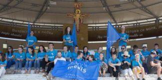 Voluntarios de Marys Meals en el encuentro de juventud en Medjugorje